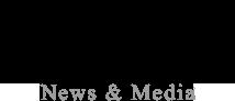 お知らせ News&Media