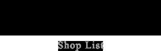 取り扱い店舗 Shop List